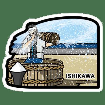 Gotochi card challenge Ishikawa 2014