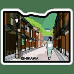 Gotochi card challenge Ishikawa 2015