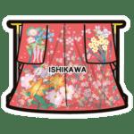 Gotochi card challenge Ishikawa 2016