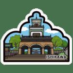 Gotochi card challenge Ishikawa 2017-2018