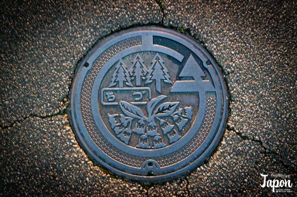 Une plaque d'égout à Chizu, préfecture de Tottori