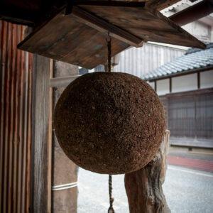Sugidama à Chizu, préfecture de Tottori
