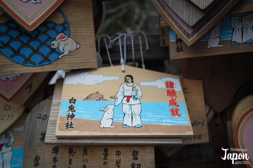 Ema au sanctuaire Hakuto-jinja, préfecture de Tottori