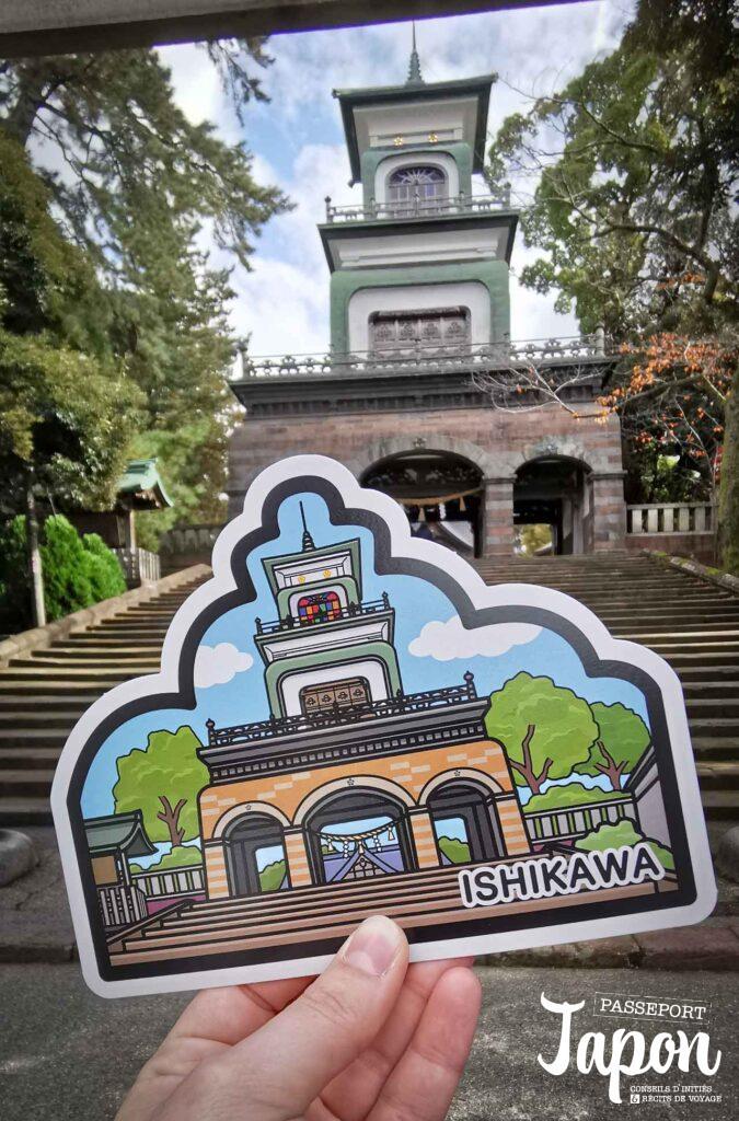Gotochi card challenge sanctuaire Oyama, Kanazawa, préfecture d'Ishikawa
