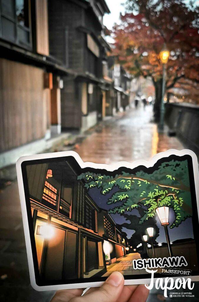 Gotochi card challenge Kazuemachi chaya, Kanazawa, préfecture d'Ishikawa