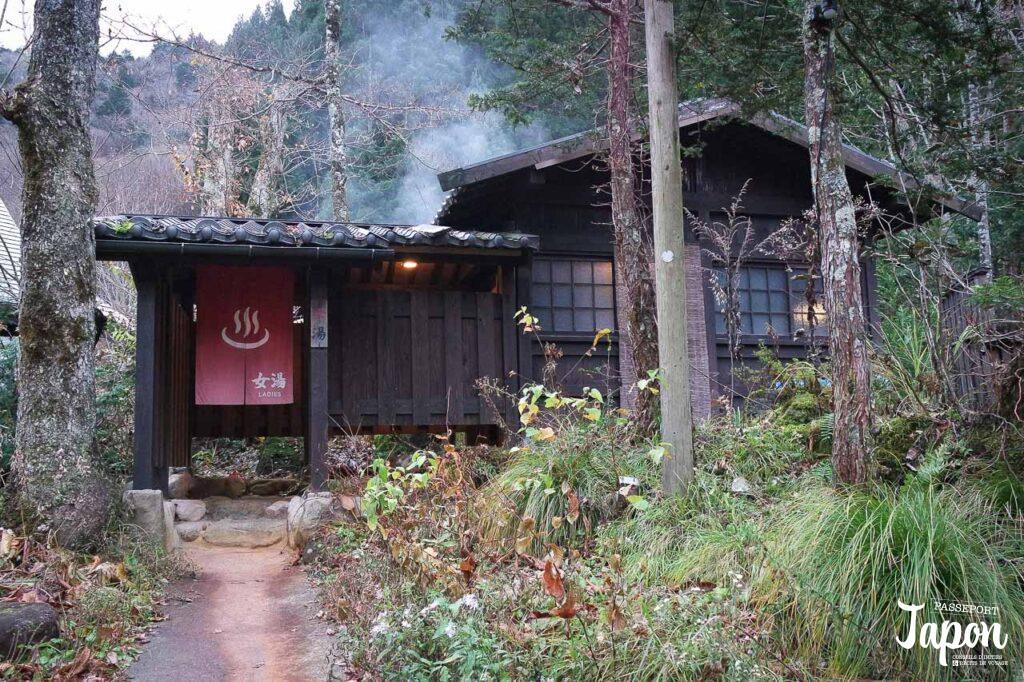 Cabanon des femmes, Hirayu-no-yu, Okuhida onsen, préfecture de Gifu