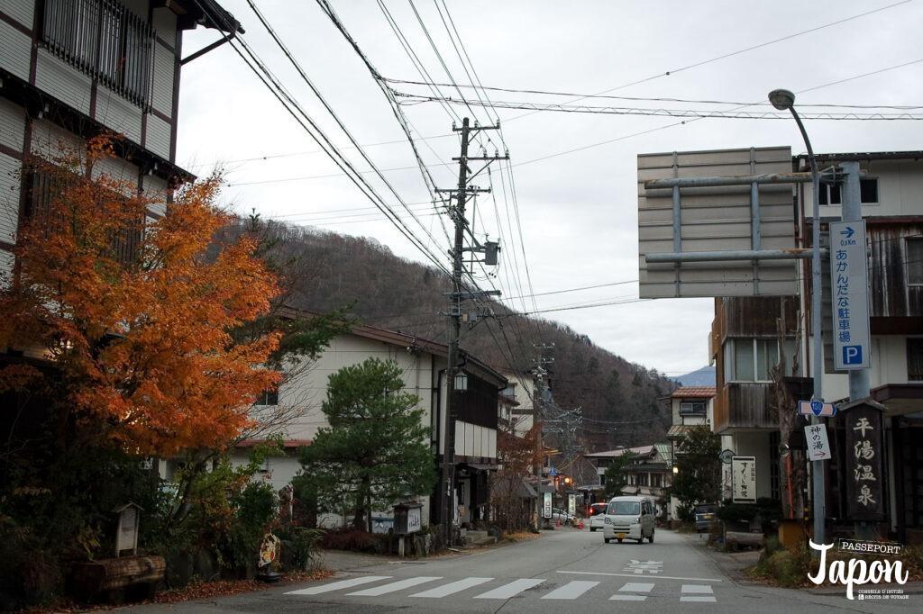 Station thermale d'Hirayu, Okuhida onsen, préfecture de Gifu