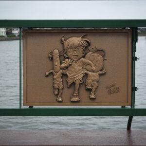 Plaque Détective Conan à Hokuei, préfecture de Tottori