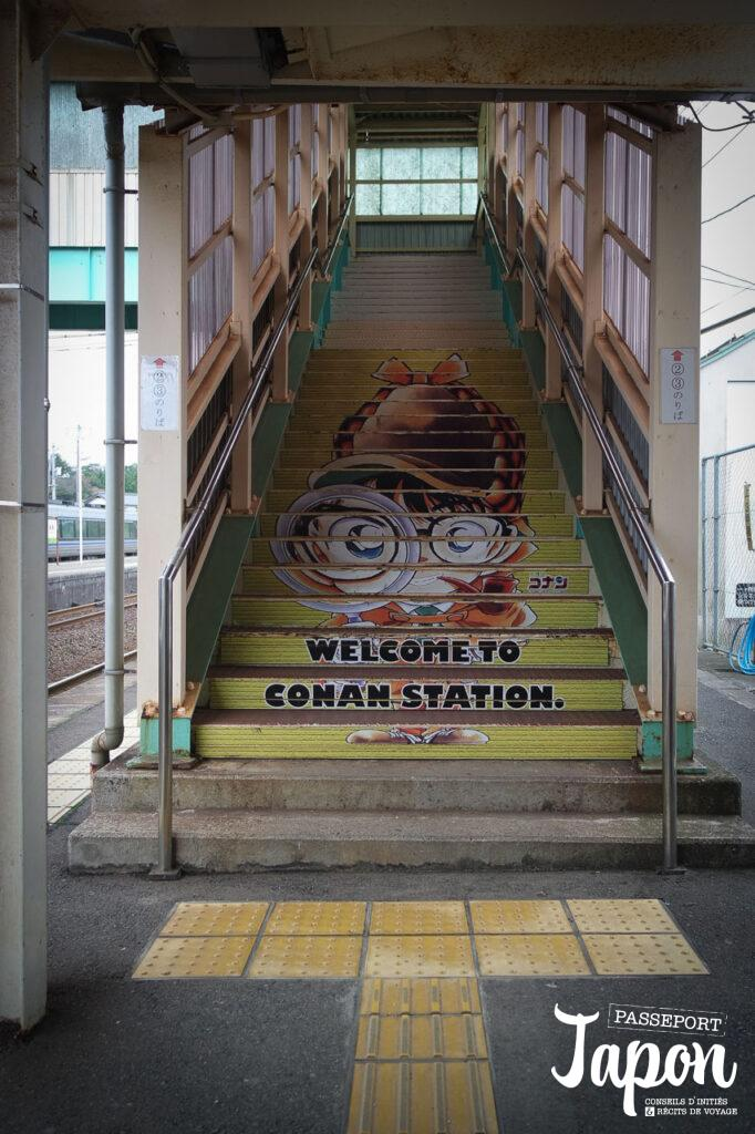 Escalier Détective Conan à la Conan Station, Hokuei, préfecture de Tottori