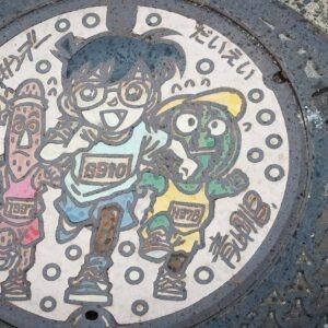 Plaque d'égout Détective Conan à Hokuei, préfecture de Tottori