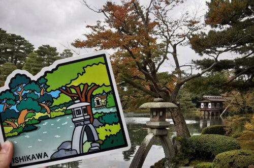 Gotochi card challenge Ishikawa