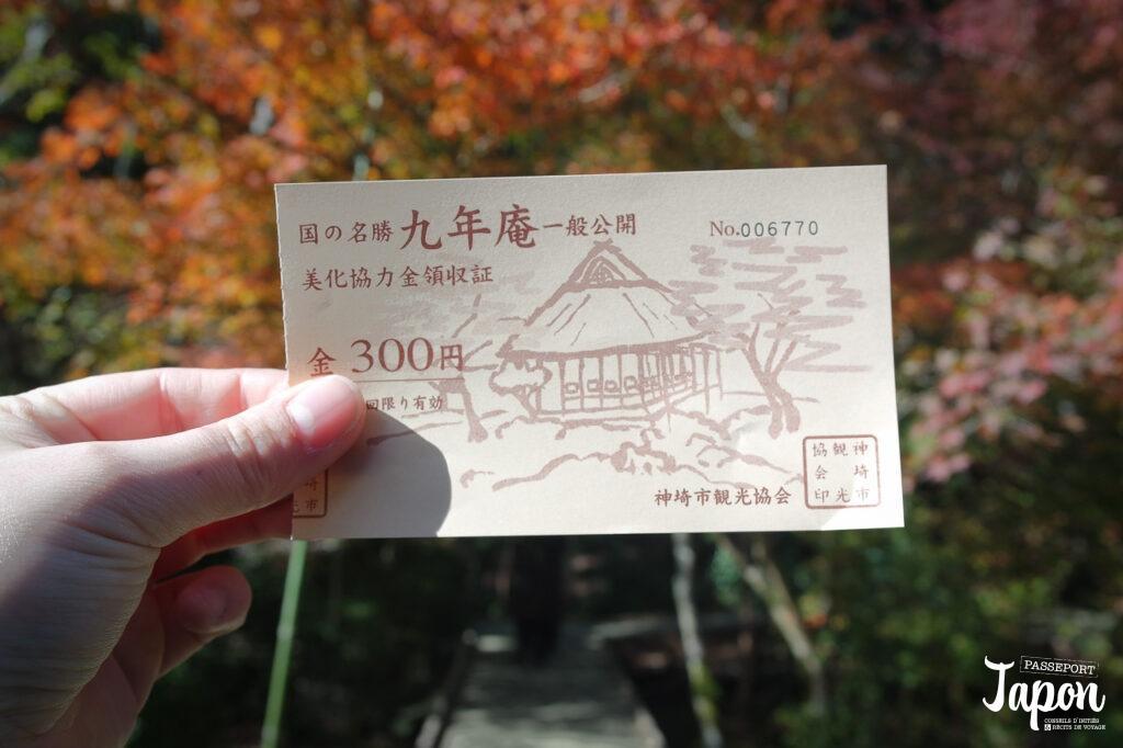 Billet d'entrée de Kunenan, Kanzaki, préfecture de Saga