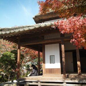Maison de Genboku Ito, Kanzaki, préfecture de Saga