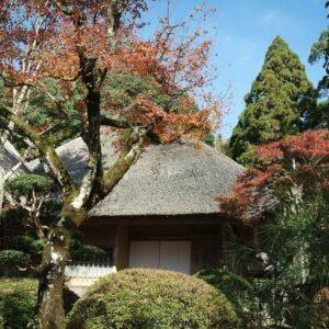 Pavillon de thé de Kunenan, Kanzaki, préfecture de Saga