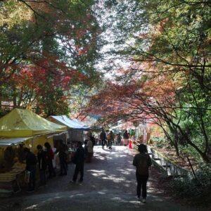 Stands du marché de Kunenan, Kanzaki, préfecture de Saga