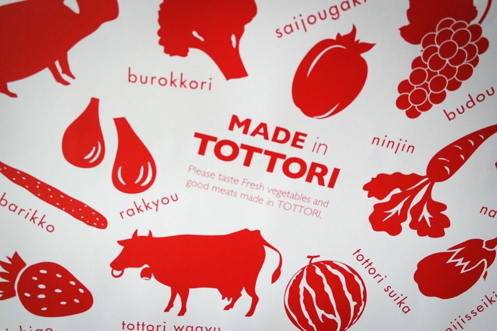 Made in Tottori