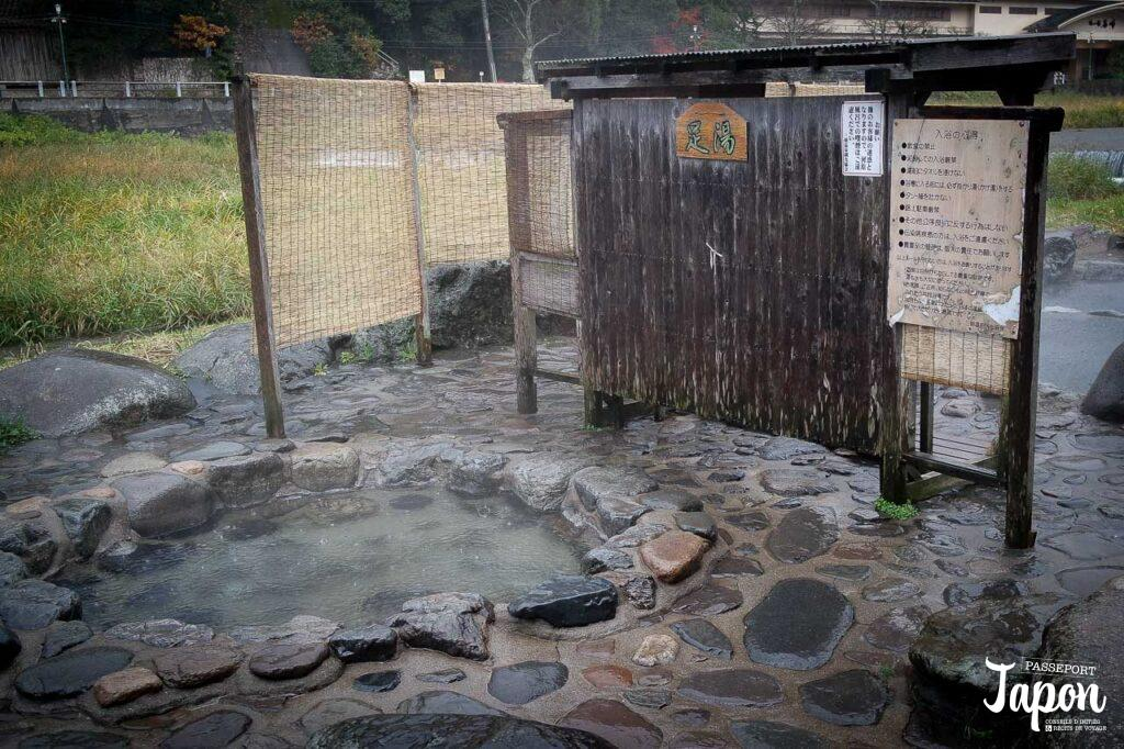 Bain public à Misasa, préfecture de Tottori
