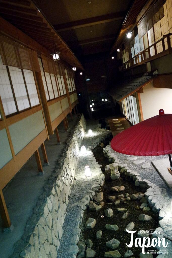 Ryokan Mansuirou, Misasa, préfecture de Tottori