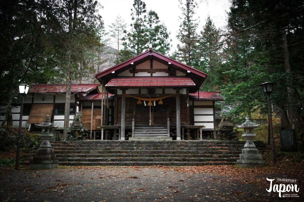 Sanctuaire d'Hirayu, Okuhida onsen, préfecture de Gifu