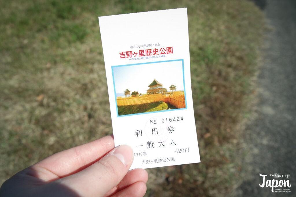 Billet du parc Yoshinogari, Kanzaki, préfecture de Saga