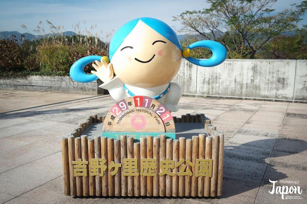 Mascotte Himika au parc Yoshinogari, Kanzaki, préfecture de Saga