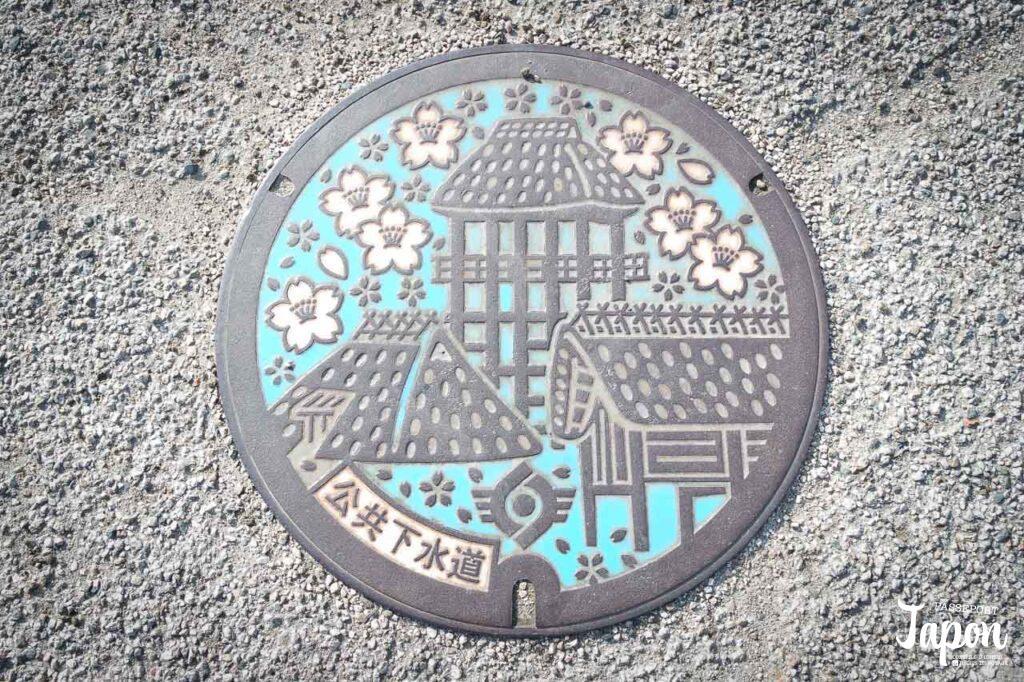 Plaque d'égout du parc Yoshinogari, Kanzaki, préfecture de Saga