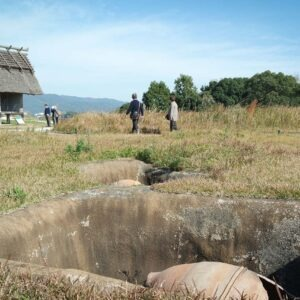 Urne funéraire au parc Yoshinogari, Kanzaki, préfecture de Saga