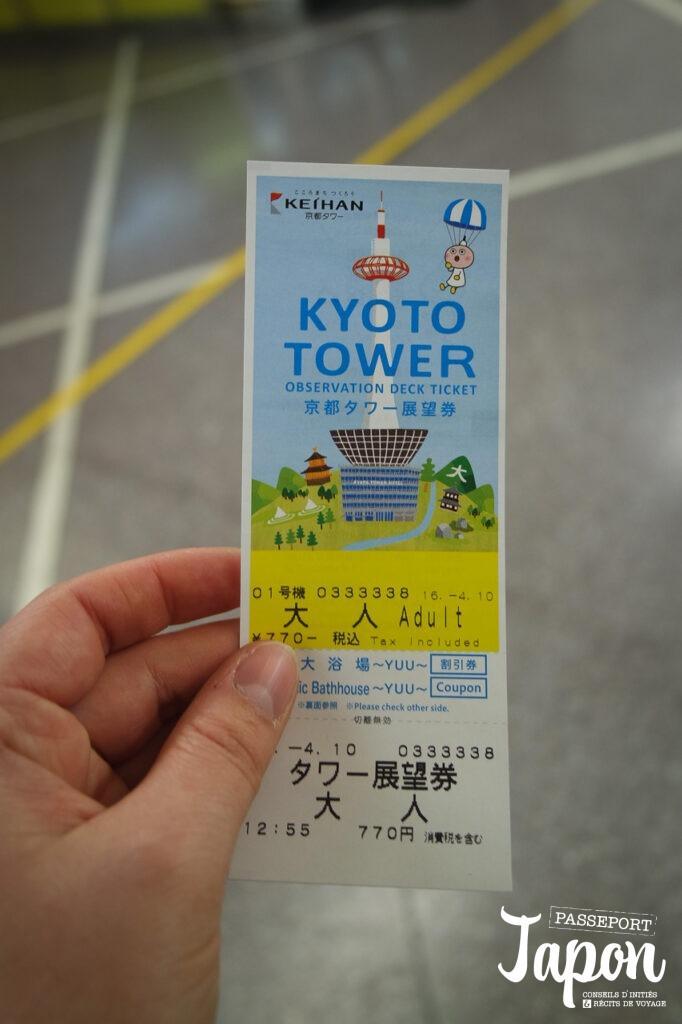 Billet Kyoto Tower, préfecture de Kyoto
