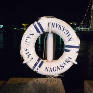 Bouée sur le port de Nagasaki