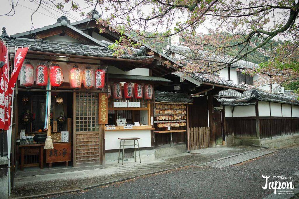 Sanctuaire shinto sur le chemin de la philosophie, préfecture de Kyoto