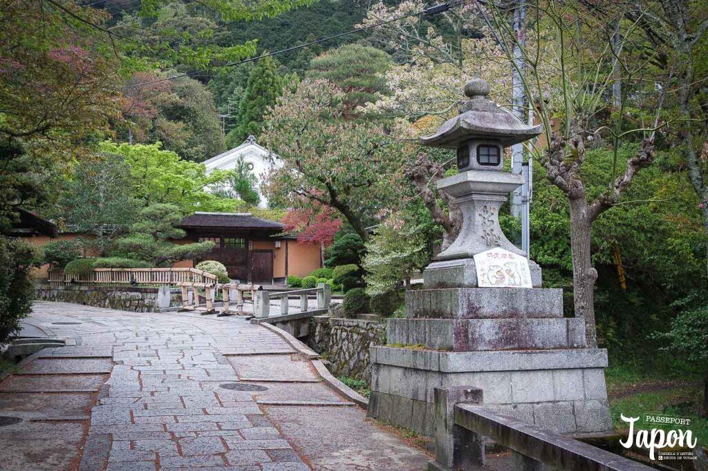 Chemin de la philosophie, préfecture de Kyoto
