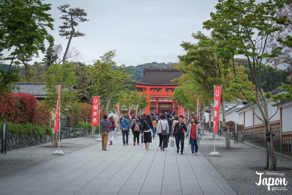 Entrée du sanctuaire Fushimi Inari Taisha, préfecture de Kyoto