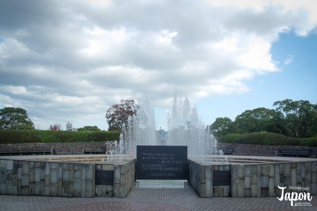 Fontaine du parc de la paix, Nagasaki