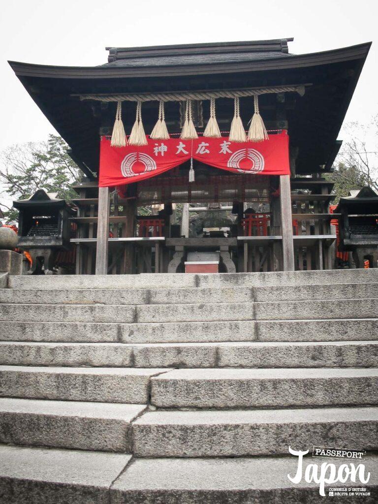 Sommet Fushimi Inari Taisha, préfecture de Kyoto