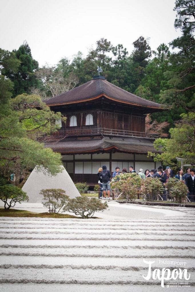 Pavillon d'argent et son jardin zen, préfecture de Kyoto
