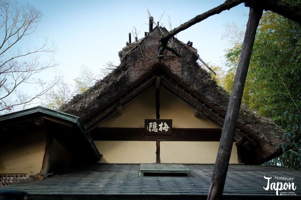 Pavillon de thé au jardin Shokado à Yawata, préfecture de Kyoto