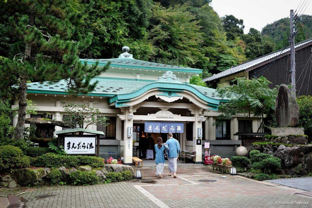 Onsen Mandarayu à Kinosaki, Toyooka, préfecture de Hyogo