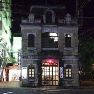Koban nocturne, Nagasaki