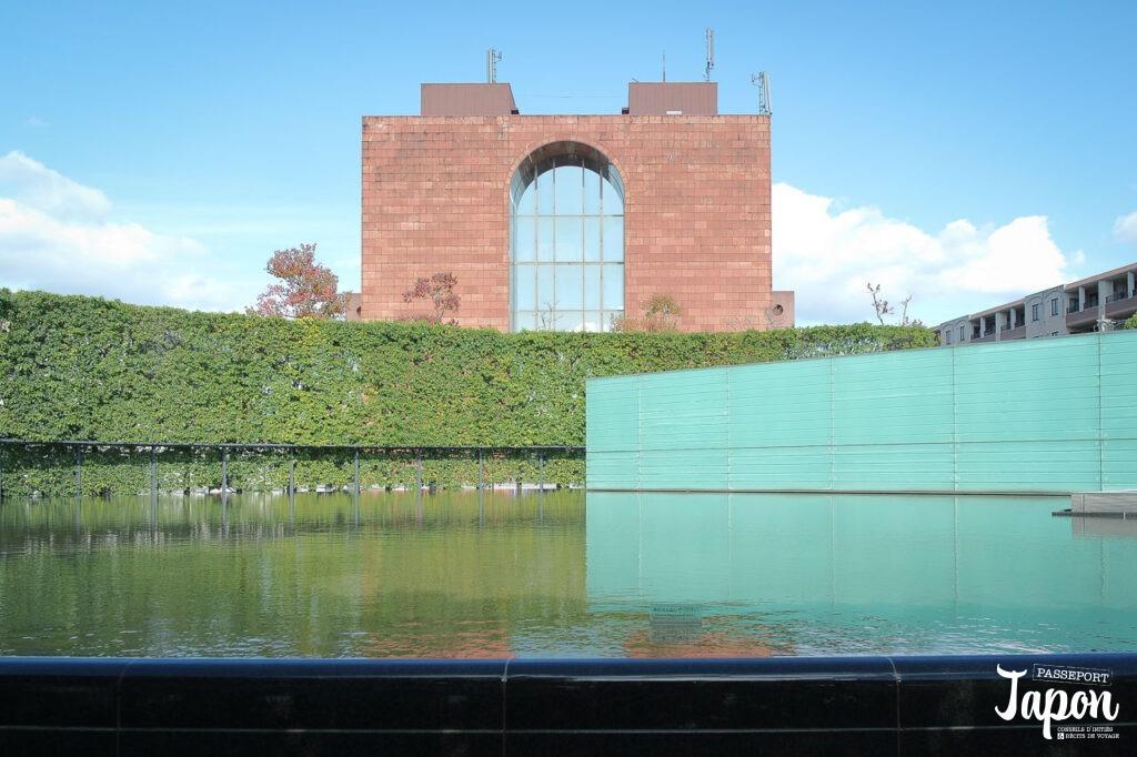 Mémorial pour les victimes de la bombe atomique, Nagasaki