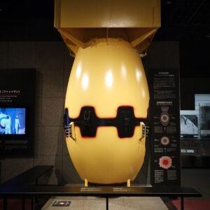 Reproduction de Fat Man, musée de la bombe atomique, Nagasaki
