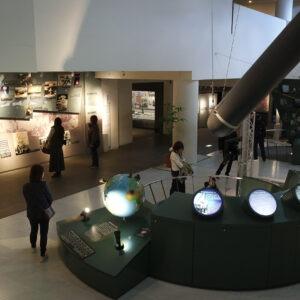 Musée de la bombe atomique, Nagasaki