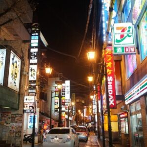 Chinatown nocturne, Nagasaki