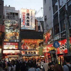 Dotonbori nocturne, préfecture d'Osaka