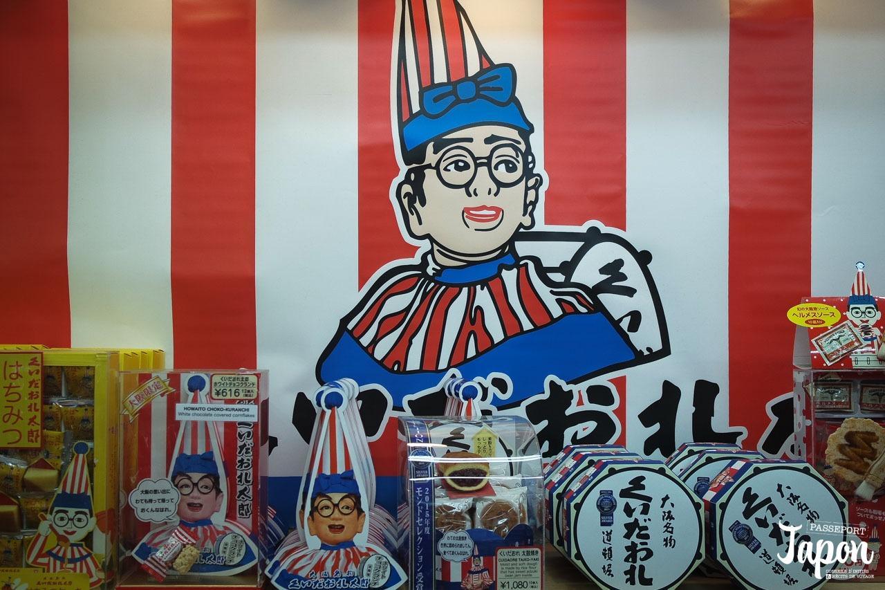 Cui-daoré à Dotonbori, préfecture d'Osaka