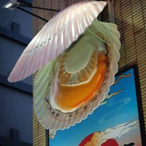 Enseigne coquillage géant à Dotonbori, préfecture d'Osaka