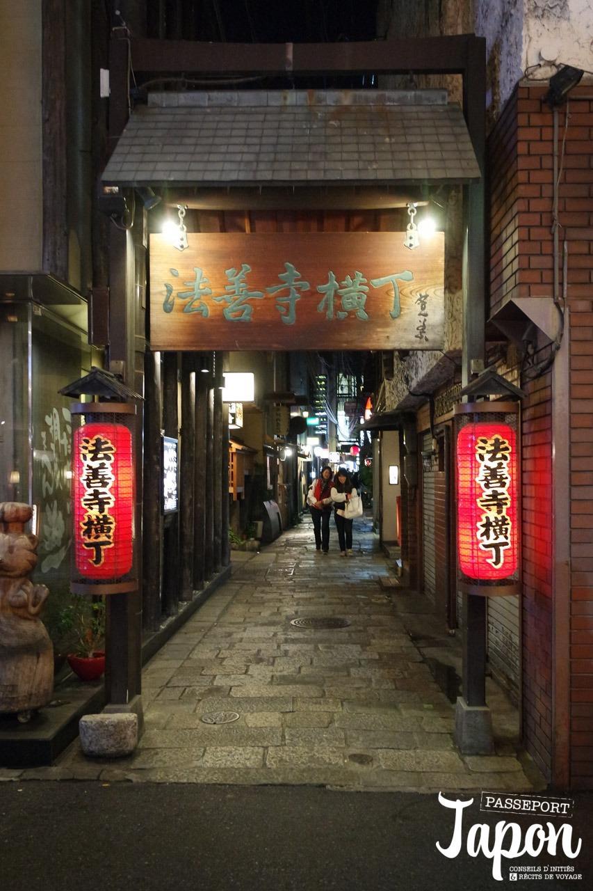 Hozenji yokocho, préfecture d'Osaka