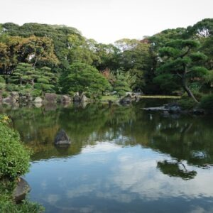 Jardin Tennoji Keitakuen, préfecture d'Osaka