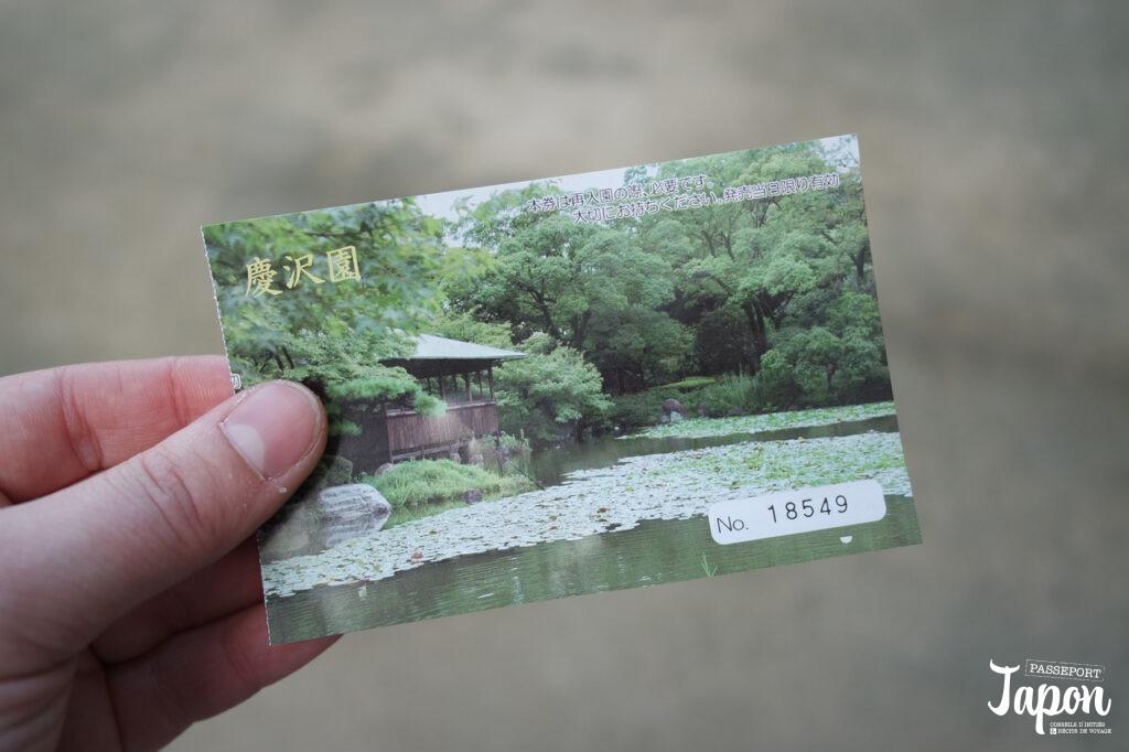 Billet d'entrée du jardin Tennoji Keitakuen, préfecture d'Osaka