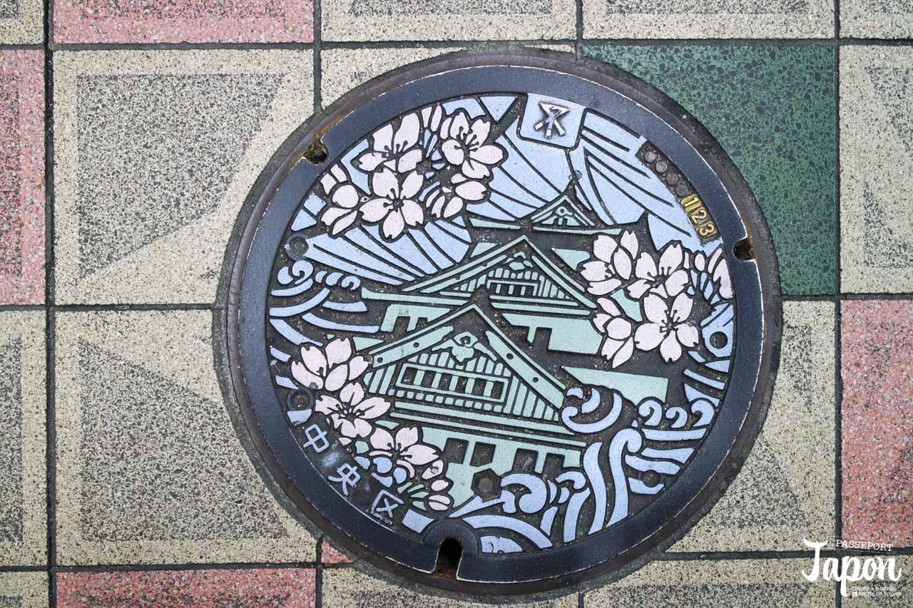 Plaque d'égout château d'Osaka, préfecture d'Osaka