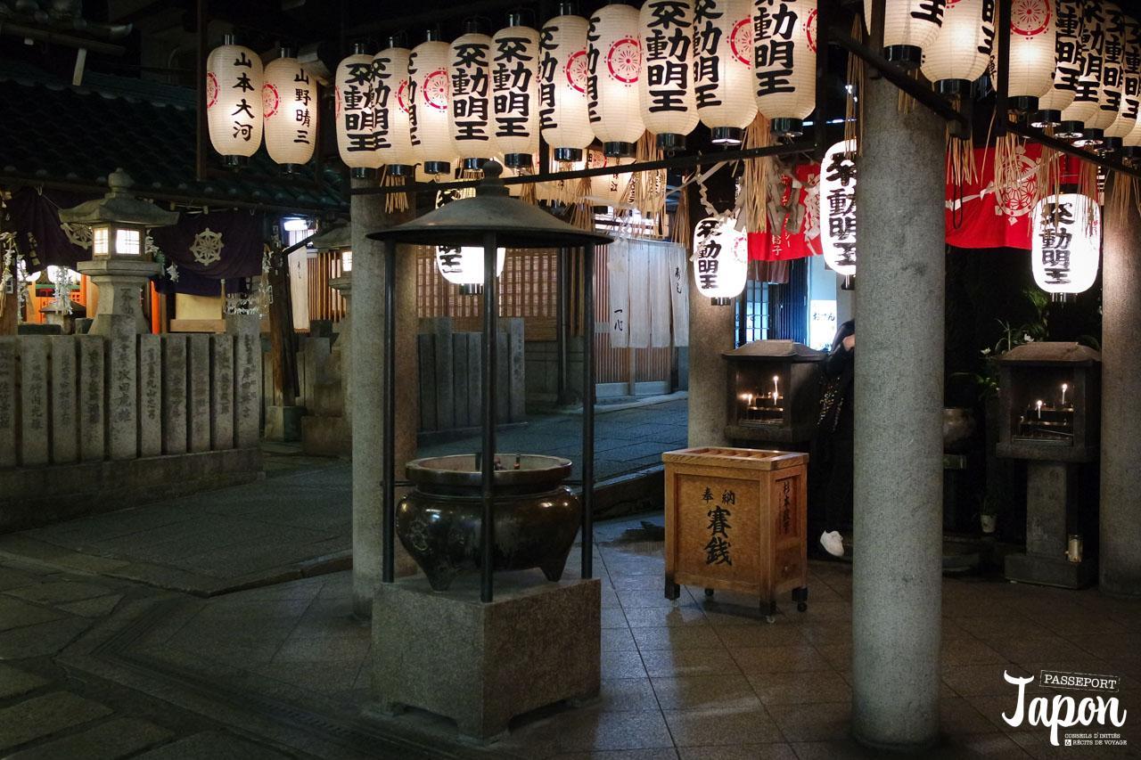 Sanctuaire Hozenji, préfecture d'Osaka